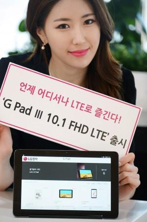 Анонсы: LG G Pad III 10.1 представлен официально