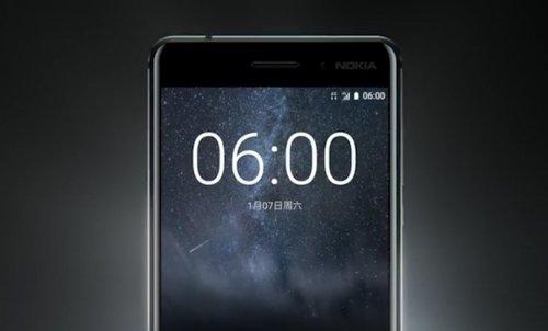 Слухи: 26 февраля Nokia предоставит целый ряд новинок