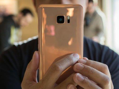 Анонсы: HTC U Ultra – смартфон с двойным экраном
