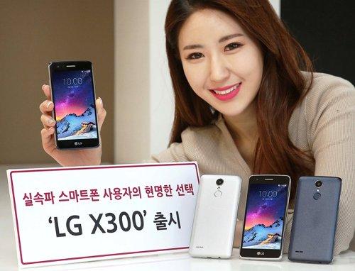 Анонсы: LG X300 с 5-дюймовым дисплеем 720p, Snapdragon 425 и Android 7.0 Nougat представлен официально