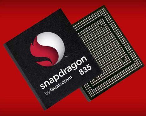Это интересно: LG G6 не получит Snapdragon 835 из-за Samsung Galaxy S8