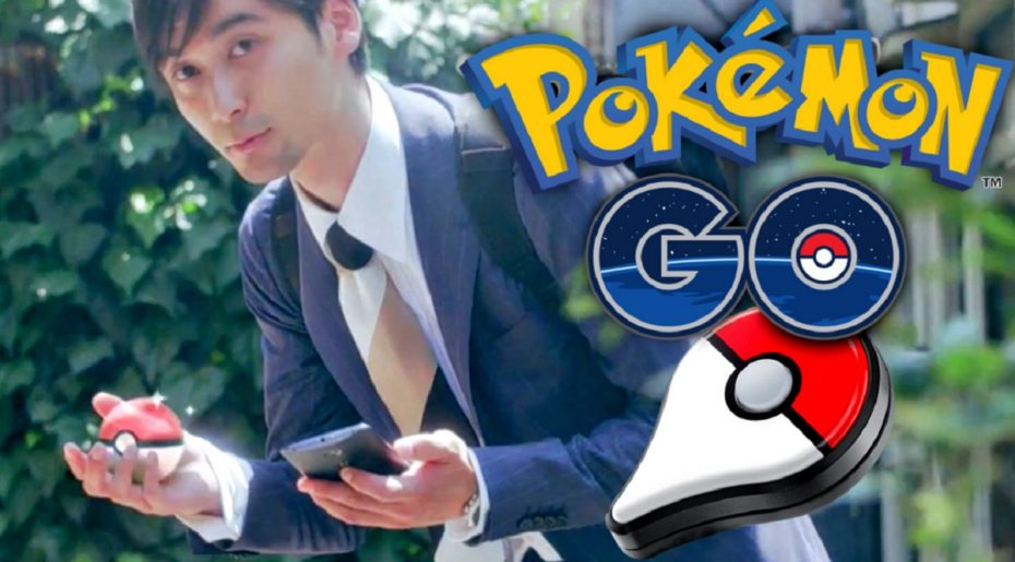 $1 млрд. для Pokemon GO