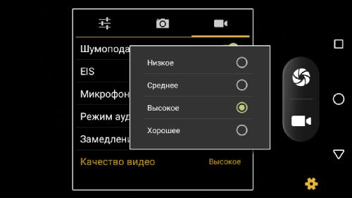 Обзор Senseit E510: Сила в балансе