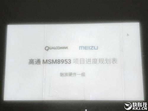 Слухи: Meizu Pro 7 будет оснащен Qualcomm Snapdragon 835 и двумя камерами