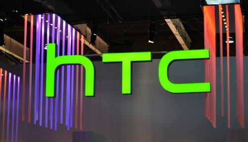 Это интересно: HTC продает фабрику по производству смартфонов
