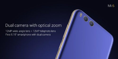 Анонсы: Флагманский Xiaomi Mi6 представлен официально