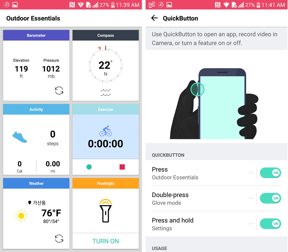 Анонсы LG X venture – защищенный смартфон с QuickButton