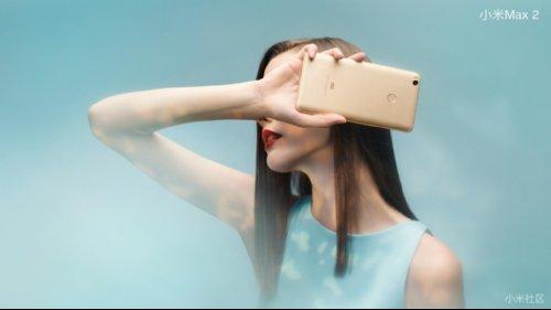 Анонсы: Xiaomi Mi Max 2 получил аккумулятор 5300 мАч