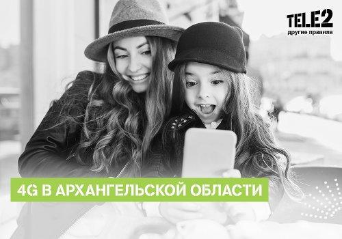 Tele2 запустил LTE в Архангельской области