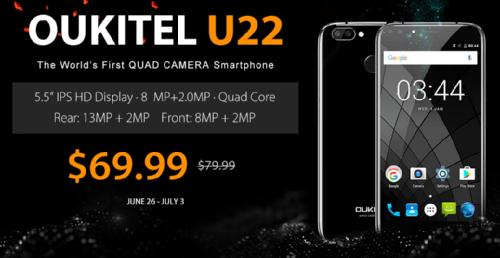 Это интересно: Oukitel U22 с 4-мя камерами можно купить за $69,99