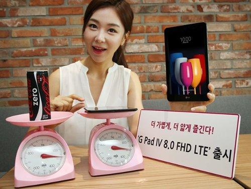 Анонсы: LG G Pad IV 8.0 FHD – планшет со Snapdragon 435