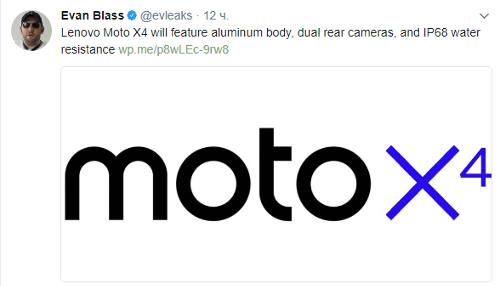 Слухи: Moto X4 получит Snapdragon 630 и сдвоенную камеру с 12 и 8 Мп сенсорами
