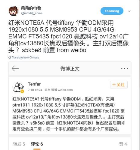 Слухи: Xiaomi Redmi Note 5A будет оснащен сдвоенной тыловой камерой