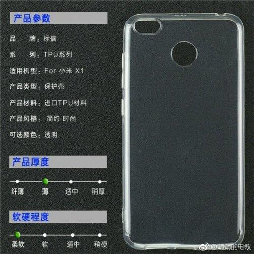 Слухи: Появились изображения и подробности о Xiaomi X1