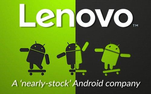 Это интересно: Lenovo откажется от оболочки Vibe UI
