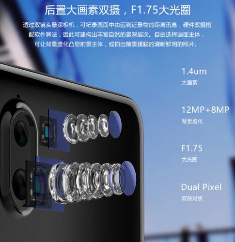 Анонсы: Sharp Aquos S2 с трехсторонне безрамочным экраном представлен официально