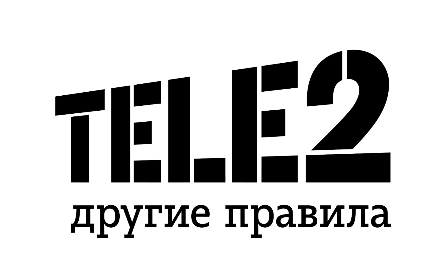 How to find out the tariff Tele2 2