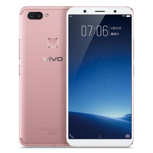 Vivo презентовал безрамочные мобильные телефоны Vivo X20 иX20 Plus