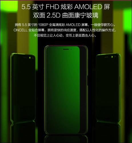 Анонсы: Hisense A2 Pro – смартфон с двумя дисплеями