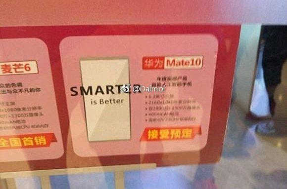 Появились новые данные оHuawei Mate 10