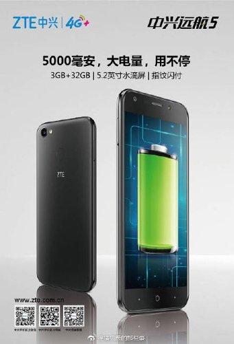 Анонсы: ZTE Voyage 5 – смартфон с аккумулятором 5000 мАч за 1199 юаней