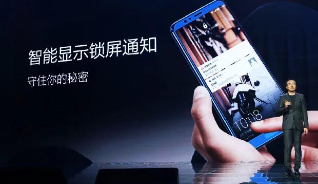 Анонсы Honor V10 получил 5,99-дюймовый дисплей 18:9 и чипсет Kirin 970