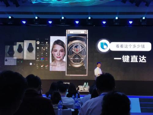 Анонсы: Раскладушка Samsung W2018 представлена официально