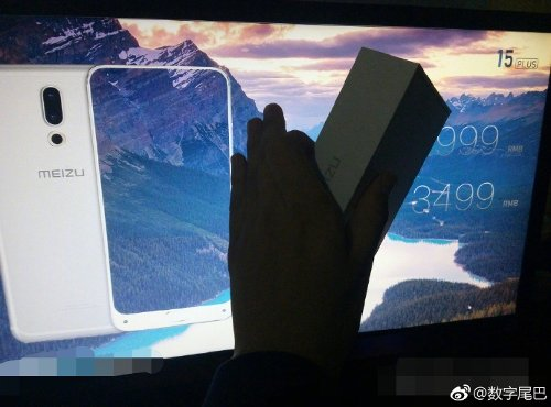 Слухи: Появились первые изображения юбилейного Meizu 15 Plus