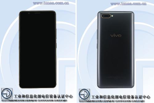 Слухи: Vivo X20 Plus UD с интегрированным в дисплей сканером отпечатка пальца замечен в TENAA