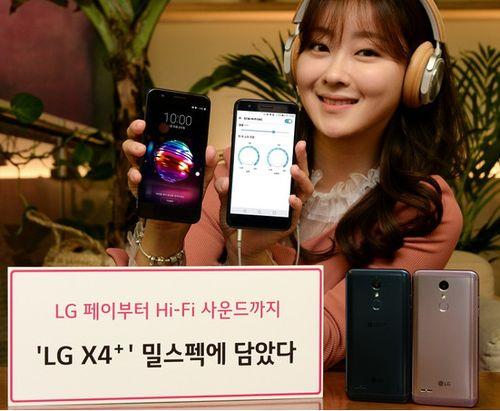 Анонсы: Защищенный LG X4+ получил поддержку LG Pay и Hi-Fi звук