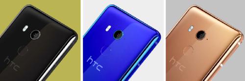 Анонсы: HTC U11 EYEs – сэлфи-смартфон для Китая