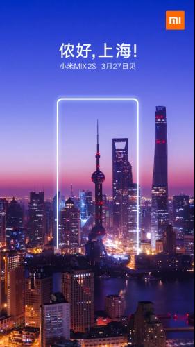 Анонсы: Выпущен первый официальный тизер Xiaomi Mi MIX 2S