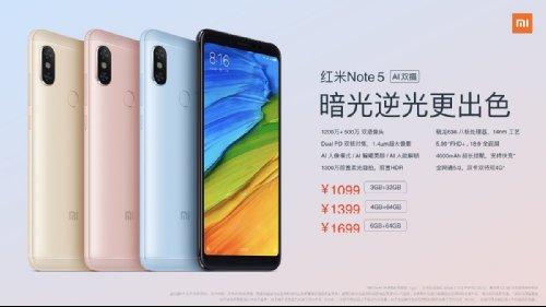 Анонсы: Xiaomi представила Redmi Note 5 с более яркой камерой и AI