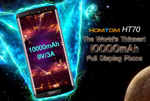 Анонсы: Homtom HT70 оснащен  аккумулятором  10000 мАч