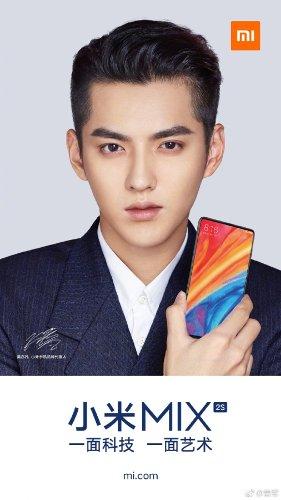Слухи: Опубликованы официальные тизеры Xiaomi Mi Mix 2s