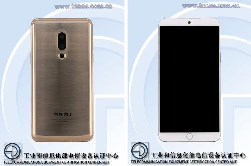 Анонсы: Meizu 15 представят 22 апреля