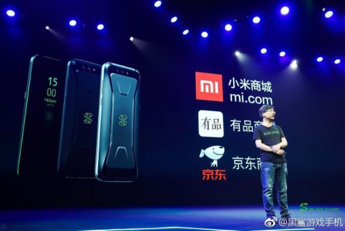 Анонсы: Представлен игровой смартфон Xiaomi Black Shark