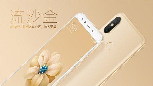 Анонсы: Xiaomi Mi 6X дебютировал со сдвоенной AI-камерой