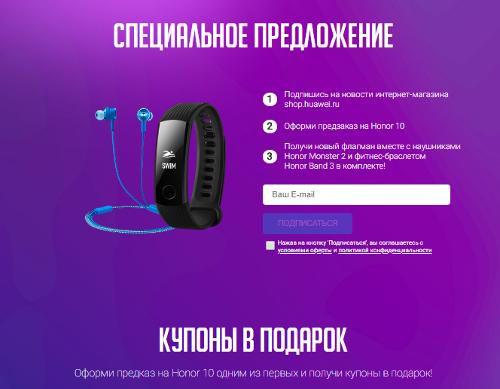 Анонсы: Honor 10 приходит в Россию