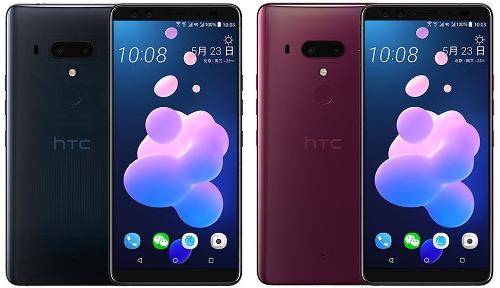 Слухи: Раскрыты подробности о HTC U12+