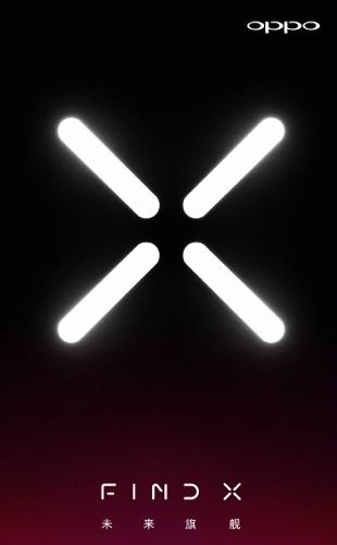 Слухи: Появились подробности об Oppo Find X