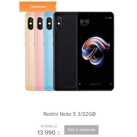 Анонсы: Xiaomi снизила цены на смартфоны