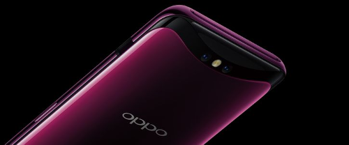 Анонсы: Oppo Find X – безрамочный флагман