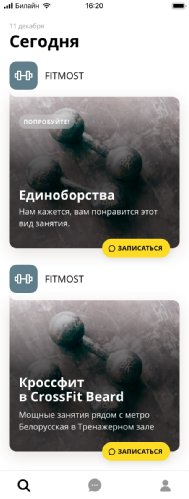 FITMOST в маркетплейсе Билайн