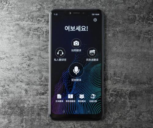 Анонсы: Sugar S20 – смартфон с AI-переводчиком на 104 языка