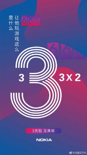 Слухи: Nokia X5 представят 11 июля