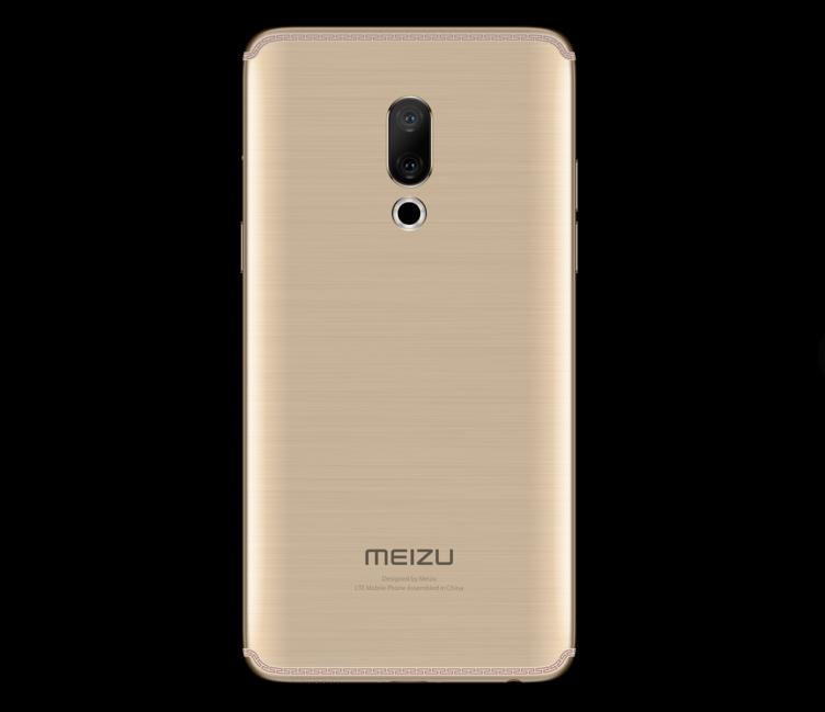 В РФ стартовали продажи телефонов Meizu 15 Plus иMeizu M6T