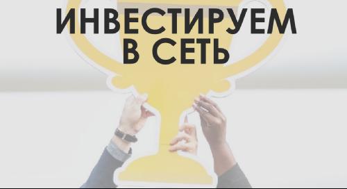 Финансовые результаты Билайн в 2q2018 - Василь Лацанич