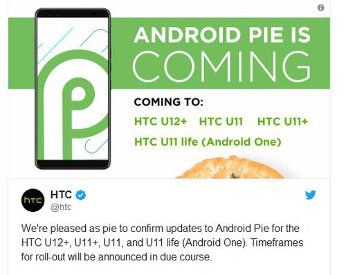 Это интересно: Sony и HTC объявили о планах обновления до Android 9.0 Pie