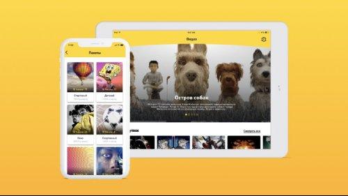 «Билайн ТВ» теперь доступен для iOS
